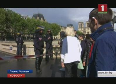 Прокуратура Франции открыла расследование по факту нападения на полицейских в Париже  Пракуратура Францыі распачала расследаванне па факце нападу на паліцэйскіх у Парыжы