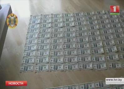 Более 200 тысяч деноминированных рублей вернулись в бюджет страны Больш за 200 тысяч дэнамінаваных рублёў вярнуліся ў бюджэт краіны
