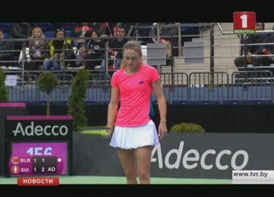 Александра Саснович победила швейцарку Викторию Голубич во встрече Кубка Федераций