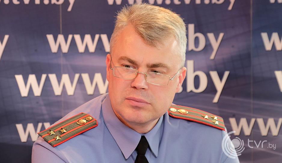 """Онлайн-конференция на тему """"Безопасность во время проведения II Европейских игр"""""""