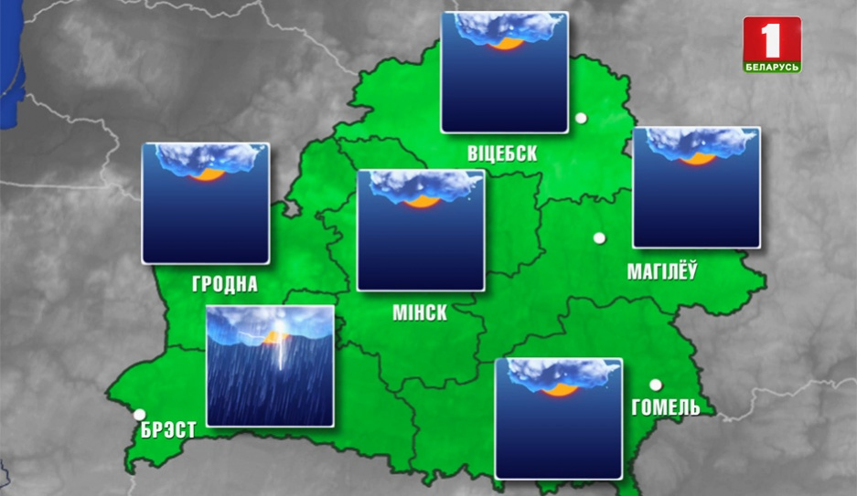 Прогноз погоды на  27 июня Прагноз надвор'я на 27 чэрвеня