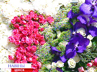 Сердца из цветов, зеркал, овощей и даже пепла Сэрцы з кветак, люстэрак, агародніны і нават попелу