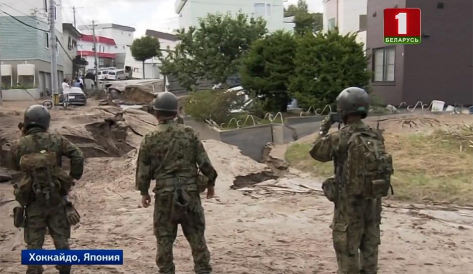 На японском острове Хоккайдо количество жертв землетрясения продолжает увеличиваться На японскім востраве Хакайда колькасць ахвяр землетрасення працягвае павялічвацца