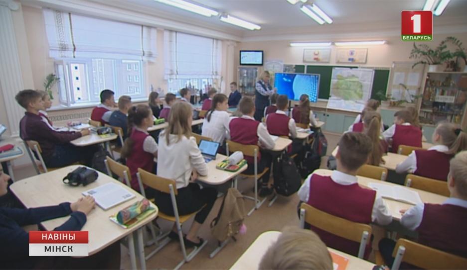 Школы все чаще пользуются планшетами и очками виртуальной реальности  Школы ўсё часцей карыстаюцца планшэтамі і акулярамі віртуальнай рэальнасці