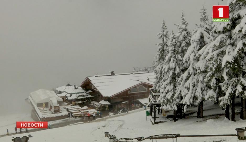 В Альпах прошел августовский снегопад