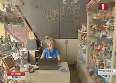 В столице открылся первый инфотуркиоск с бесплатной информацией для гостей города  У сталіцы адкрыўся першы інфатуркіёск з бясплатнай інфармацыяй для гасцей горада  First info-kiosk for tourists opens in Minsk