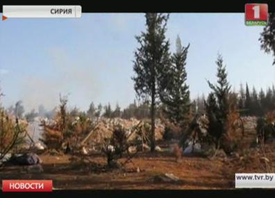 В Сирии экстремисты вновь применили химическое оружие У Сірыі экстрэмісты зноў прымянілі хімічную зброю