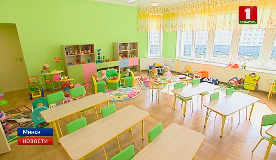 Детский сад с бассейном и компьютерной комнатой открылся в Минске  Дзіцячы сад з басейнам і камп'ютарным пакоем адкрыўся ў Мінску