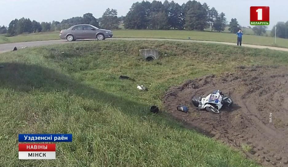 Мотоцикл и трактор столкнулись в Узденском районе Матацыкл і трактар сутыкнуліся ва Уздзенскім раёне