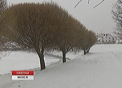 Последние снежные выходные Апошнія снежныя выхадныя