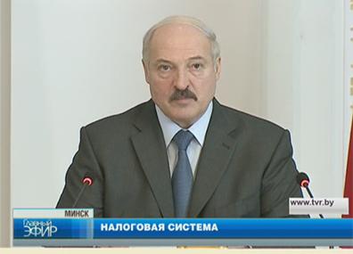 Рабочая неделя Президента Рабочы тыдзень Прэзідэнта President holds meeting on tax system
