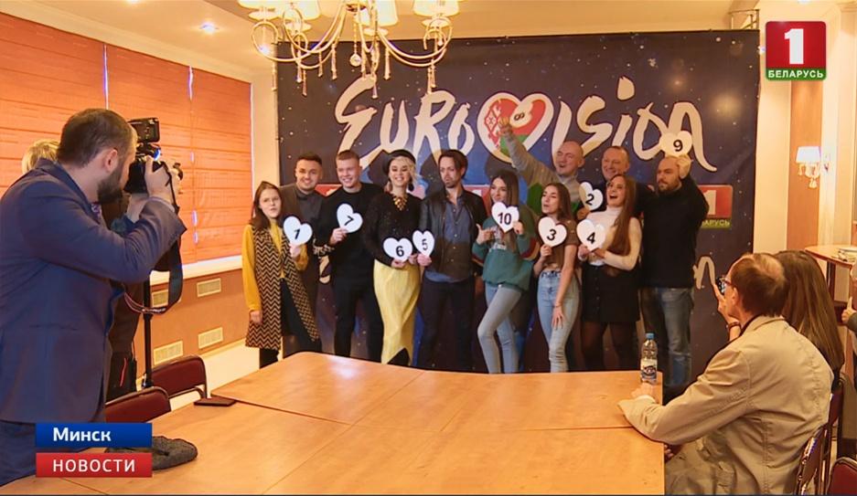"""Финалисты нацотбора на """"Евровидение"""" определились, в каком порядке выходить на сцену Фіналісты нацадбору на """"Еўрабачанне"""" вызначыліся, у якім парадку выходзіць на сцэну Finalists of National Selection for Eurovision-2019 determine order of appearance on stage"""