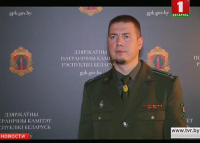 Незаконных путешественников задержали на белорусско-украинской границе Незаконных падарожнікаў затрымалі на беларуска-ўкраінскай мяжы