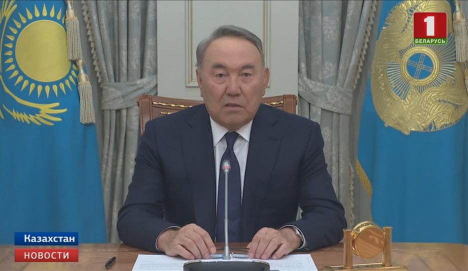 Президент Казахстана сложил с себя полномочия главы государства Прэзідэнт Казахстана склаў з сябе паўнамоцтвы кіраўніка дзяржавы