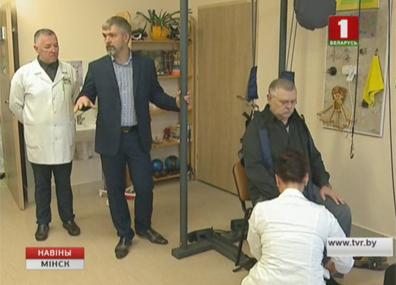 Кинезитренажер установили в больнице скорой помощи Кінезітрэнажор усталявалі ў бальніцы хуткай дапамогі