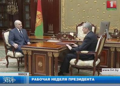 Рабочая неделя Президента Рабочы тыдзень Прэзідэнта Working week of the President