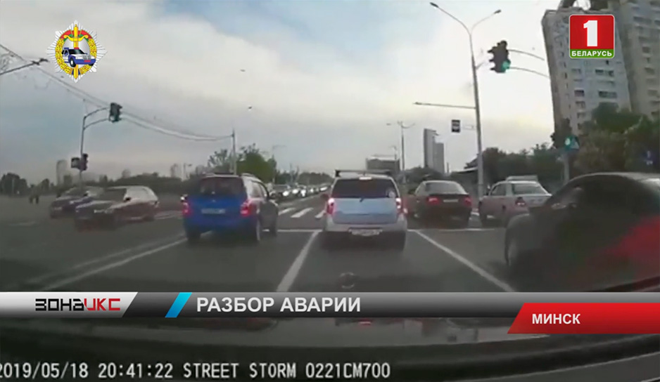 ГАИ обнародовала видео наезда на велосипедиста в Минске