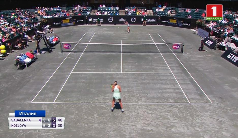Арина Соболенко стартует на теннисном грунтовом турнире в Страсбурге Арына Сабаленка стартуе на тэнісным грунтавым турніры ў Страсбургу
