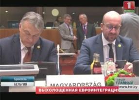 Саммит в Брюсселе разбил все надежды Украины Саміт у Бруселі разбіў усе надзеі Украіны