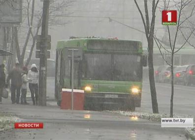 В Беларуси ожидается снег и порывистый ветер. Объявлен оранжевый уровень опасности У Беларусі чакаецца снег і парывісты вецер. Абвешчаны аранжавы ўзровень небяспекі
