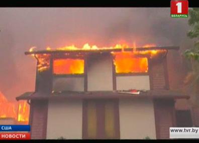 Число жертв лесных пожаров в Калифорнии возросло  Колькасць ахвяраў лясных пажараў у Каліфорніі ўзрасла