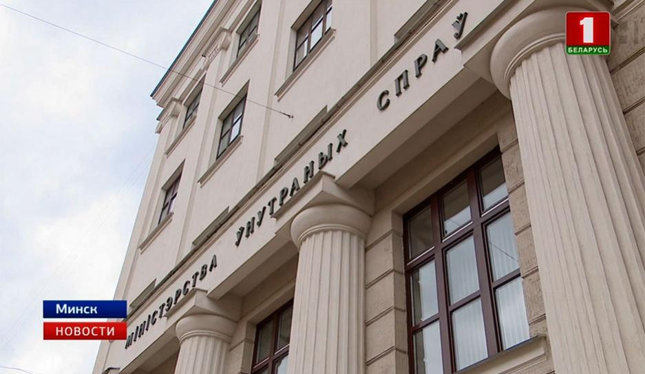 В Минске задержан мужчина, которого подозревают в сексуальном насилии над собственными дочерьми У Мінску затрыманы мужчына, якога падазраюць у сексуальным гвалце над уласнымі дочкамі