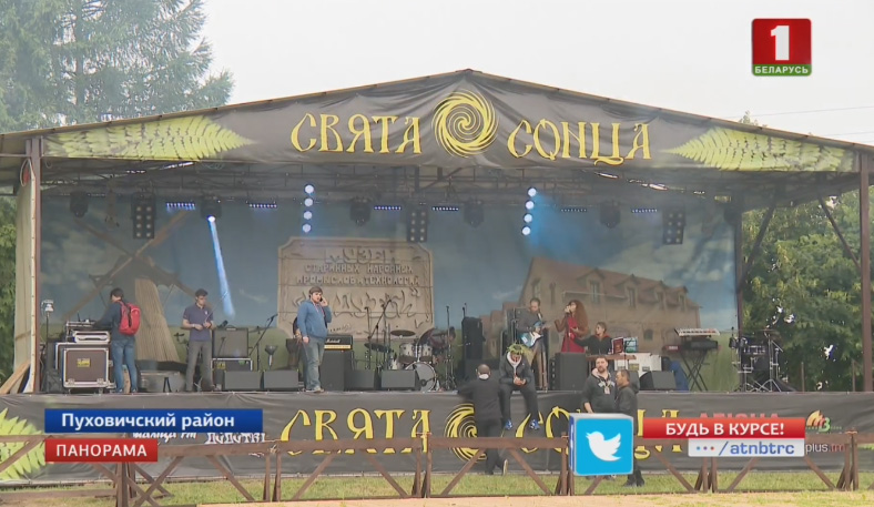 Купальский этнофестиваль открыл летний сезон в Дудутках
