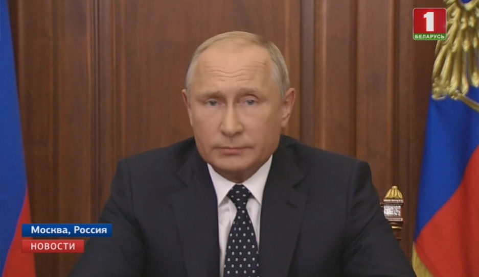 В России смягчат пенсионную реформу У Расіі змякчаць пенсіённую рэформу
