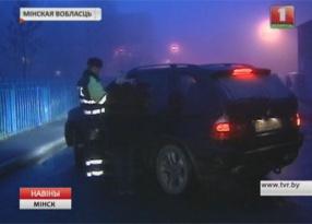 Две аварии с участием пешеходов произошли прошлой ночью  Дзве аварыі з удзелам пешаходаў адбыліся мінулай ноччу