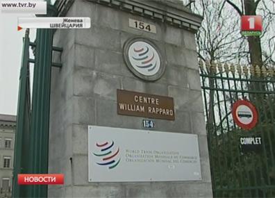 Делегация Беларуси сегодня направится в Женеву для переговоров по вступлению в ВТО Дэлегацыя Беларусі сёння накіруецца ў Жэневу для перамоў аб уваходжанні ў СГА Belarusian delegation to hold talks on WTO accession in Geneva