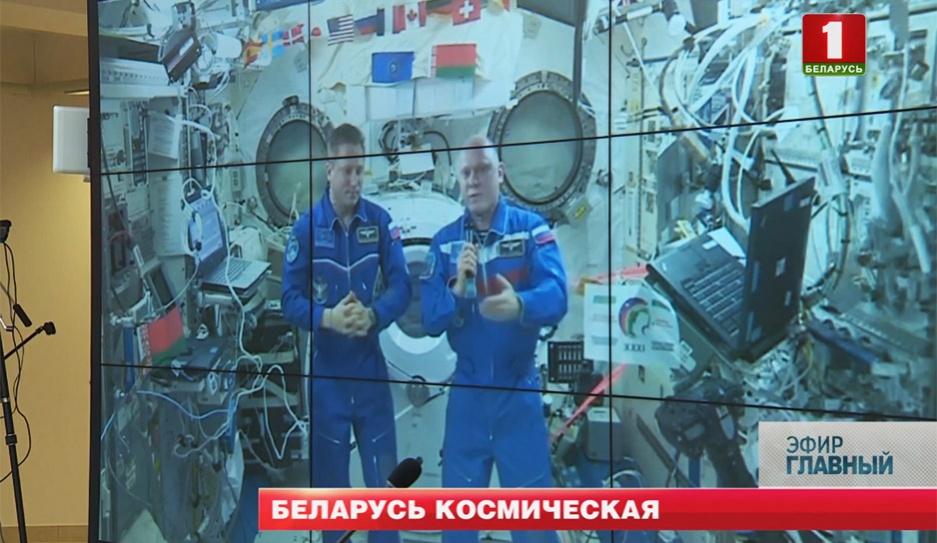 В Беларусь на 31-й конгресс прибыли астронавты из разных уголков мира У Беларусь на 31-ы кангрэс прыбылі астранаўты з розных куткоў свету Astronauts from all over the world arrive in Belarus for 31 Congress
