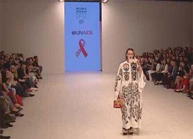 Белорусская неделя моды удивила зрителей коллекцией Fashion AIDS Line Беларускі тыдзень моды здзівіў гледачоў калекцыяй Fashion AIDS Line Belarusian Fashion Week features Fashion AIDS Line