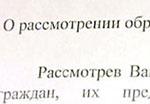 """""""Исполком. До востребования"""""""