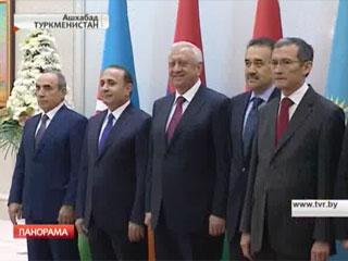 Экономические отношения должны лежать в основе развития СНГ Эканамічныя адносіны павінны ляжаць у аснове развіцця СНД Prime Minister Mikhail Myasnikovich attends CIS Summit of Heads of Governments in Ashgabat