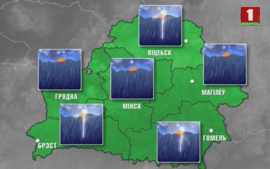 Прогноз погоды на 19 мая Прагноз надвор'я на 19 мая