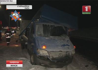 Сегодня утром в Столбцовском районе столкнулись два микроавтобуса Сёння раніцай у Стаўбцоўскім раёне сутыкнуліся два мікрааўтобусы