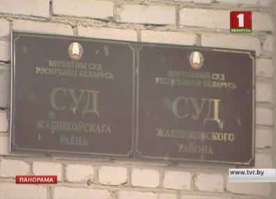 В отношении Анатолия Лебедько   суд Жабинковского района сегодня вынес решение Буйны штраф і трое сутак арышту