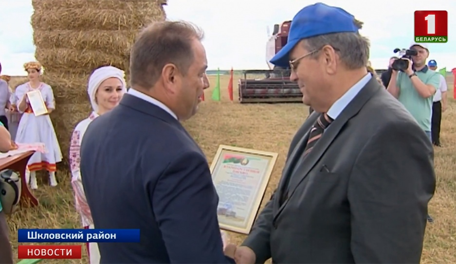 В Могилевской области шкловские аграрии  принимают поздравления У Магілёўскай вобласці шклоўскія аграрыі  прымаюць віншаванні