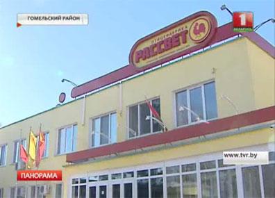 Руководителя за взятку задержали прямо на рабочем месте Кіраўніка за хабар затрымалі на рабочым месцы