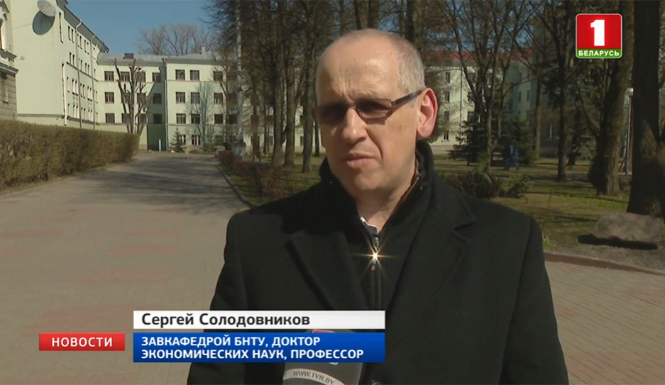 Эксперты анализирует ключевые моменты Послания Президента к белорусскому народу и парламенту Экспертная супольнасць аналізуе ключавыя моманты Паслання Прэзідэнта да беларускага народа і парламента