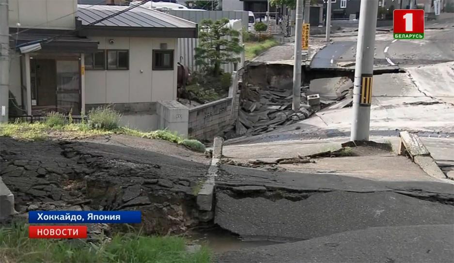 Новое землетрясение зафиксировано в Японии Новае землетрасенне зафіксавана ў Японіі