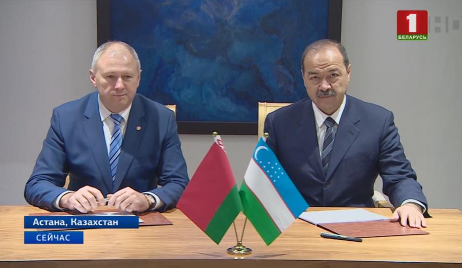 Активизировать двустороннее сотрудничество договорились Беларусь и Узбекистан Актывізаваць двухбаковае супрацоўніцтва дамовіліся Беларусь і Узбекістан Belarus and Uzbekistan agree to intensify bilateral cooperation