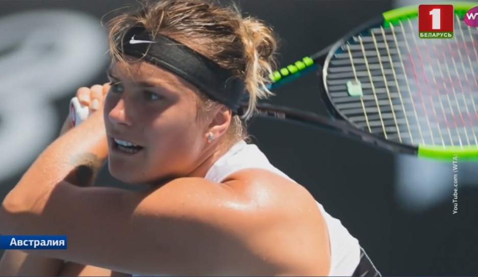 Арина Соболенко вышла в 1/16 турнира Australian Open Арына Сабаленка выйшла ў 1/16 турніру Australian Open