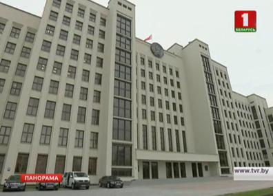 Госконтроль с нового года переходит на принципиально иной режим проверок бизнеса  Дзяржкантроль з новага года пераходзіць на прынцыпова іншы рэжым праверак бізнесу  Сontrol over  business environment to radically change in Belarus