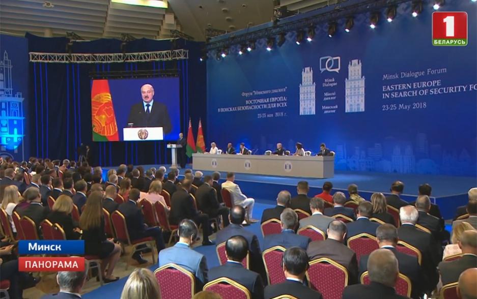 Международное сообщество оценило политику мира, за которую так настойчиво ратует Беларусь Міжнародная супольнасць ацаніла палітыку міру, за якую так настойліва выступае Беларусь International community appreciates peace policy of Belarus