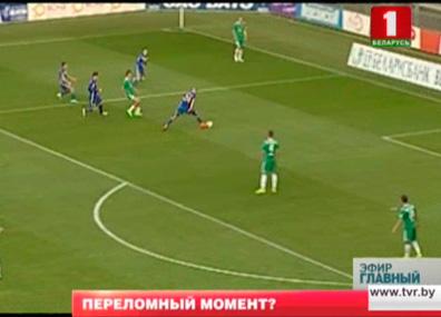 Жаркая пора начинается в белорусском футболе Гарачая пара пачынаецца ў беларускім футболе