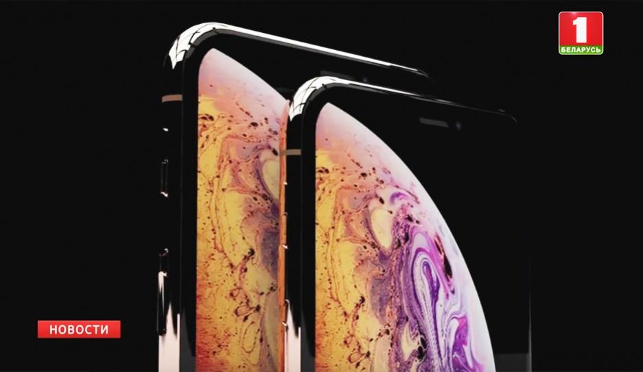 12 сентября Apple анонсирует тройку новых смартфонов  12 верасня Apple анансуе тройку новых смартфонаў