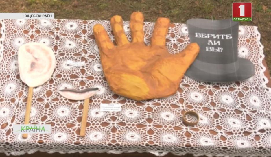 Фестиваль, посвященный Федору Махнову, прошел в Витебском районе  Фестываль, прысвечаны Фёдару Махнову, прайшоў у Віцебскім раёне