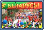 Шествие ветеранов и церемония возложения венков к памятнику Победы.