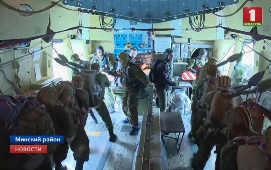 Белорусские летчики  провели комплексную тренировку  совместно с бойцами сил спецопераций Беларускія лётчыкі  правялі комплексную трэніроўку  сумесна з байцамі сіл спецаперацый